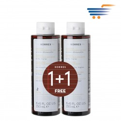 KORRES SHAMPOO RICE PROTEINS AND LINDER FOR THIN-FINE HAIR 2X250ML