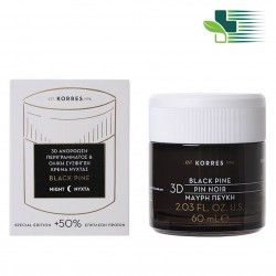 KORRES BLACK PINE 3D SCULPTING FIRMING & LIFTING NIGHT CREAM FOR ALL SKIN TYPES 60ML