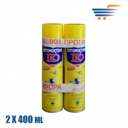 DK INSECTICIDE SPRAY FOR FLIES AND MOSQUITOES 2X400ML