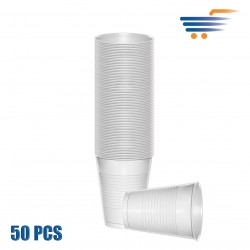 IMB WHITE PLASTIC CUPS (50 PCS)
