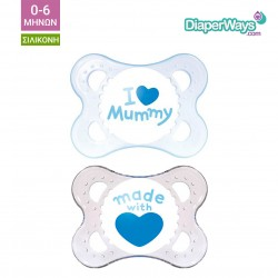 MAM SILICONE SOOTHERS 0-6 MONTHS (I LOVE MUMMY - BLUE)