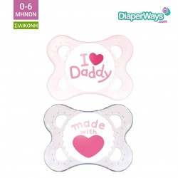 MAM SILICONE SOOTHERS 0-6 MONTHS (I LOVE DADDY - PINK)