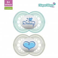 MAM SILICONE SOOTHERS 6+ MONTHS (I LOVE DADDY - BLUE AND WHITE) 2-PACK