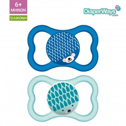 MAM SILICONE AIR SOOTHERS 6+ MONTHS (BLUE  LITTLE ANIMALS)