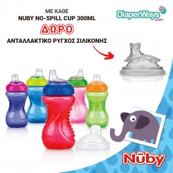 NUBY EASY GRIP CUP NO SPILL 300ML (PINK AND PURPLE)