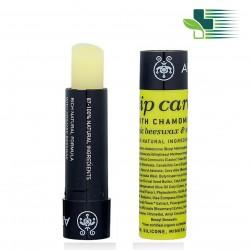 APIVITA LIP CARE WITH CHAMOMILE SPF15 (LIGHT GREEN)