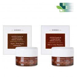 KORRES SET ANTIWRINKLE AND FIRMING DAY CREAM AND NIGHT CREAM CASTANEA ARCADIA (2 X 40ML)