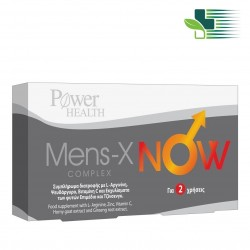 POWER HEALTH MENS-X NOW COMPLEX