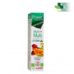 POWER HEALTH MULTI + MULTI WITH STEVIA (24 EFFERVESCENT TABLETS)