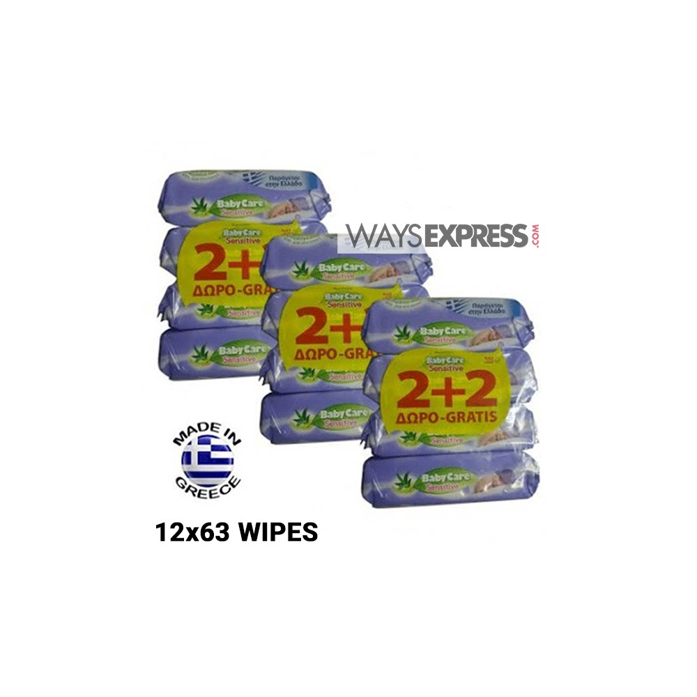 BABYCARE SENSITIVE WIPES ALOE 12X63 (756 WIPES)