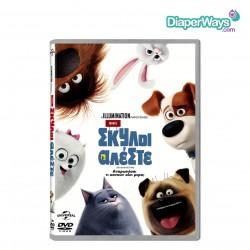 SECRET LIFE OF PETS, THE (DVD)