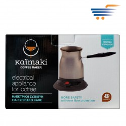 KAIMAKI COFFEE MAKER - ELECTRICAL APPLIANCE FOR COFFEE