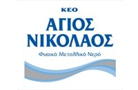 Saint Nicholas Water