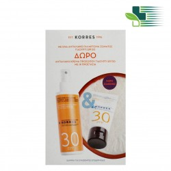 KORRES SUNSCREEN FACE - BODY EMULSION (150ML) + SUNSCREEN FACE CREAM (50ML)  SPF 30  WITH YOGHURT