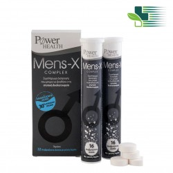 POWER HEALTH MENS-X NOW COMPLEX - ΜΕ ΓΕΥΣΗ ΛΕΜΟΝΙ (32 ΑΝΑΒΡΑΖΟΝΤΑ ΔΙΣΚΙΑ)