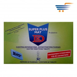 DK SUPER PLUS MAT - ΗΛΕΚΤΡΙΚΑ ΕΝΤΟΜΟΚΤΟΝΑ / ΚΟΥΝΟΥΠΟΚΤΟΝΑ ΠΛΑΚΑΚΙΑ (60ΤΜΧ)